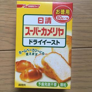 ニッシンセイフン(日清製粉)のドライイースト50g(その他)