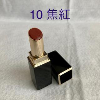 スック(SUQQU)のSUQQU スック モイスチャーリッチリップスティック 10 焦紅 (口紅)