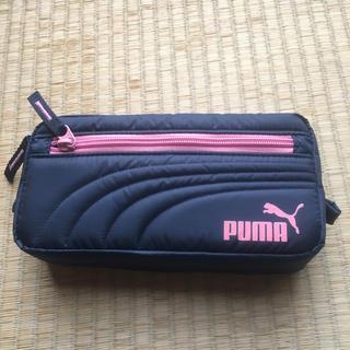 プーマ(PUMA)のPUMA 筆入れ ピンク(ペンケース/筆箱)