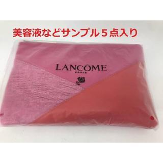 ランコム(LANCOME)のランコム Lancme ポーチ 非売品 化粧水 サンプル入り(その他)