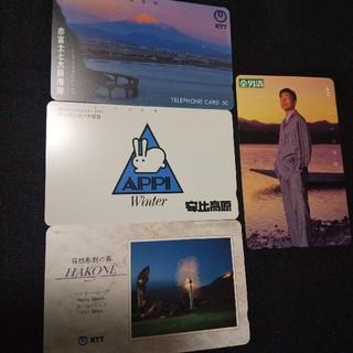 エヌティティドコモ(NTTdocomo)のテレホンカード  50度数 × 4枚(その他)
