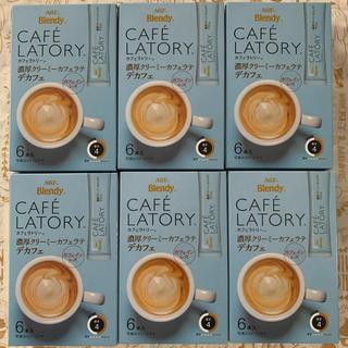エイージーエフ(AGF)のカフェラトリー 濃厚クリーミーカフェラテ デカフェ 6本入り 6箱 ネコポス発送(コーヒー)