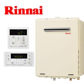 リンナイ(Rinnai)のリンナイ 壁掛けふろ給湯器20号 リモコンセット(その他)