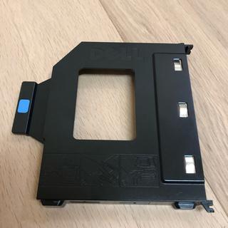 デル(DELL)のデル 光学ドライブケース(PCパーツ)