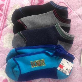 シマムラ(しまむら)の新品 くるぶしソックス 子供用 5足セット(靴下/タイツ)