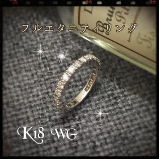 エタニティリング ダイヤ1ct相当(リング(指輪))
