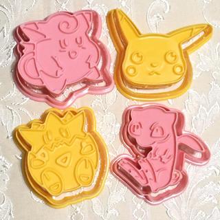 ポケモン(ポケモン)の稀少★ポケモン★初期型クッキーメイク★クッキー抜型(調理道具/製菓道具)