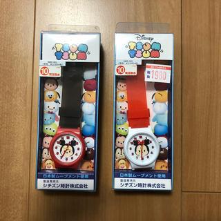 CITIZEN - 新品 ディズニー ツムツム   ミッキー ミニー 腕時計 2個セット