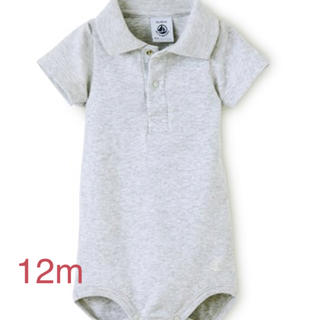 PETIT BATEAU - 12m 新品 プチバトー 衿つき半袖ボディ グレー