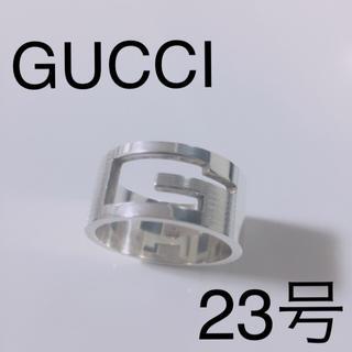グッチ(Gucci)のGUCCI 23号ブランデッドリングワイド(リング(指輪))