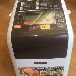 ホームベーカリー ふっくらパン屋さんHB-150 mk(ホームベーカリー)