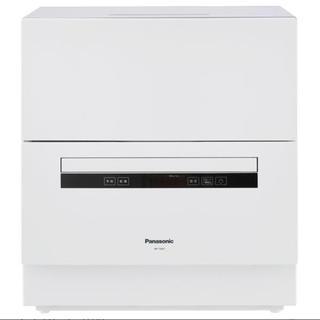 パナソニック(Panasonic)のPanasonic 食器洗い乾燥食洗機(食器洗い機/乾燥機)
