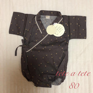 フタフタ(futafuta)の最新作 テータテート 甚平 チューリップ チャコルグレー 80(甚平/浴衣)