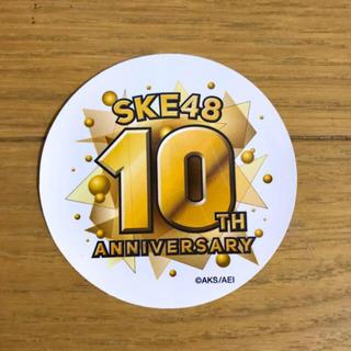 エスケーイーフォーティーエイト(SKE48)のはるちゃん様専用*SKE48ステッカー(アイドルグッズ)