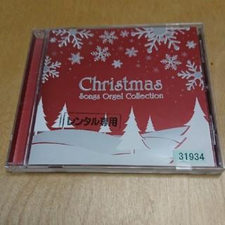 クリスマス・ソングス・オルゴール・コレクション(R4 )(ヒーリング/ニューエイジ)