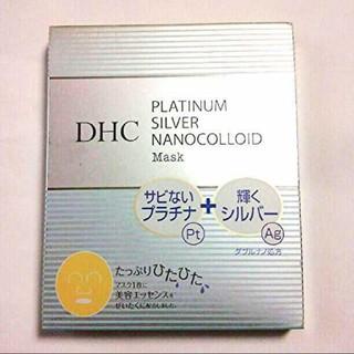ディーエイチシー(DHC)のDHC PAナノコロイド マスク《5枚セット》(パック/フェイスマスク)