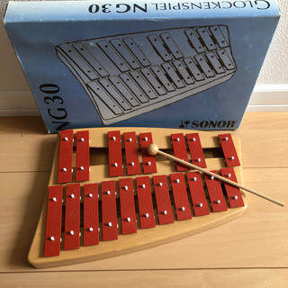 BorneLund - ゾノア 2段メタルフォン 鉄琴 ニキティキ