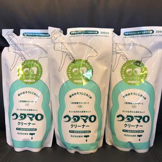 トウホウ(東邦)のウタマロクリーナー 詰替×3袋(洗剤/柔軟剤)