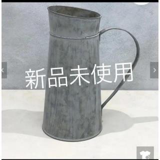 ザラホーム(ZARA HOME)のアンティーク ブリキ 水差し ガーデニング 花瓶 インテリア ドライフラワー(花瓶)