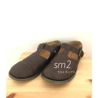 SM2 - Tストラップシューズ (ブラウン)