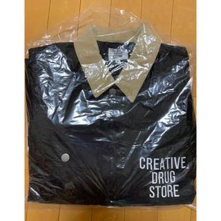 GDC - Creative Drug Store Coverall L
