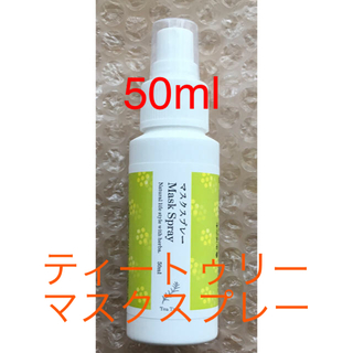 セイカツノキ(生活の木)の生活の木 アロマスプレー ティートゥリー 50ml×1 花粉症(アロマスプレー)