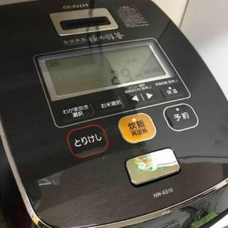 象印 - 【内釜新品未使用】NW-AS10 象印  炊飯器  極め羽釜 5.5合