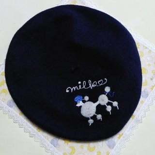ミルク(MILK)のMilk、プードルベレー帽(ハンチング/ベレー帽)