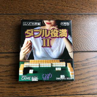 ゲームボーイ(ゲームボーイ)のゲームボーイソフト ダブル役満Ⅱ(家庭用ゲームソフト)