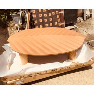 大型リビングテーブル葉っぱ型150日本製(ローテーブル)