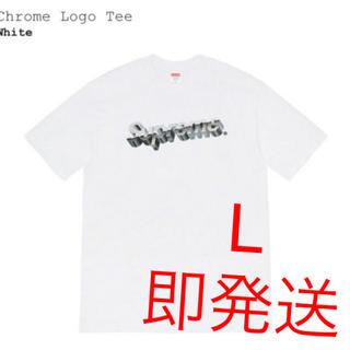 シュプリーム(Supreme)のsupreme Chrome Logo Tee L 白(Tシャツ/カットソー(半袖/袖なし))
