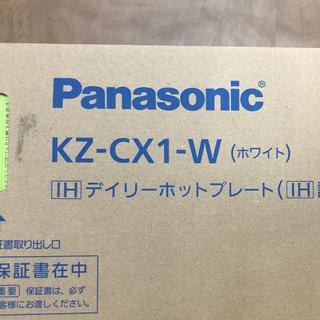 パナソニック(Panasonic)のパナソニック KZ-CX1 【新品・未開封品】(ホットプレート)
