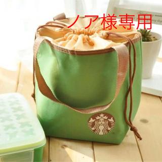 スターバックスコーヒー(Starbucks Coffee)の【ノア様専用】スターバックス 保冷・保温 コンパクトトートバッグ グリーン(トートバッグ)