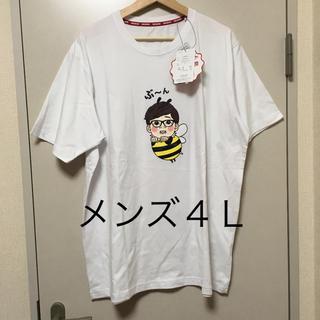 シマムラ(しまむら)のヒカキン Tシャツ メンズ4L(Tシャツ/カットソー(半袖/袖なし))