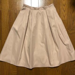 NATURAL BEAUTY BASIC - スカート