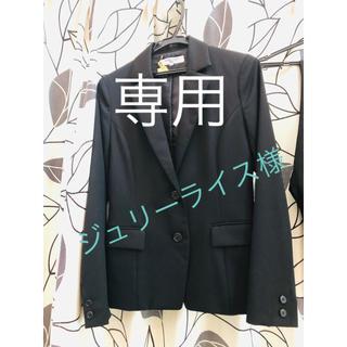 エヌナチュラルビューティーベーシック(N.Natural beauty basic)のナチュラルビューティースーツM(スーツ)