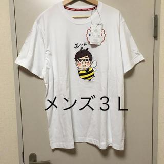 シマムラ(しまむら)のヒカキン Tシャツ メンズ3L(Tシャツ/カットソー(半袖/袖なし))