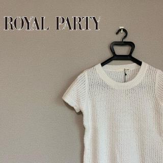 ROYAL PARTY - ROYAL PARTY ロイヤルパーティ 半袖ニット サマーニット トップス F