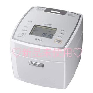 三菱電機 - ★三菱電機✩.IH炊飯器5.5合炊き⇒新品未使用✩.*˚