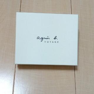 アニエスベー(agnes b.)のアニエスベー 空き箱/保存箱(ショップ袋)