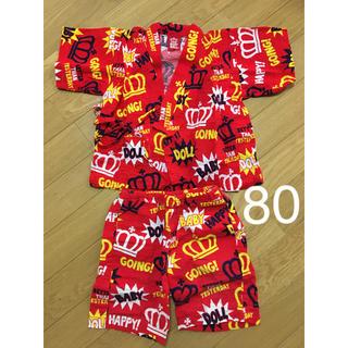 ベビードール(BABYDOLL)のベビードール☆甚平 80(甚平/浴衣)