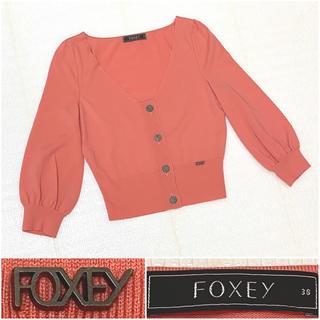 フォクシー(FOXEY)の美品 6万♡FOXEYロゴプレート付き つつじ色カーディガン 38(カーディガン)