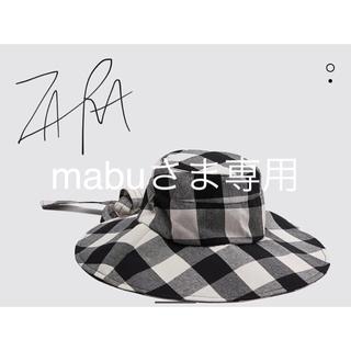 ザラ(ZARA)のザラ ギンガムチェック バケット ハット 新品未使用品(ハット)