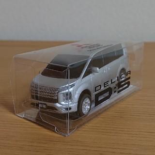 ミツビシ(三菱)の三菱自動車 デリカD5 ミニカー(ミニカー)