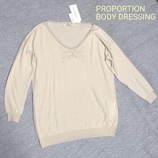 PROPORTION BODY DRESSING - PROPORTION BODY DRESSING 新品リボンビジュー薄手ニット