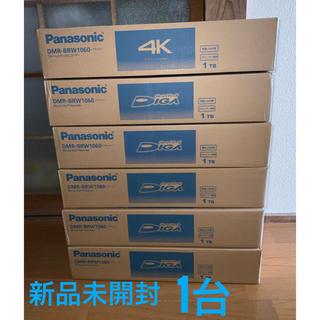 新品未開封Panasonicブルーレイディスクレコーダー DMR-BRW1060