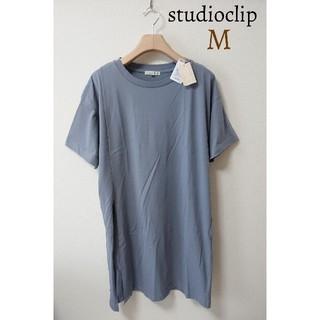 スタディオクリップ(STUDIO CLIP)の今季 新品 スタディオクリップ ロングスリット Tシャツ トップス 半袖(Tシャツ(半袖/袖なし))