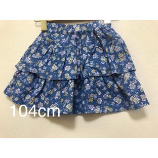 マザウェイズ(motherways)の新品 マザウェイズ お花柄 スカート 104cm(スカート)