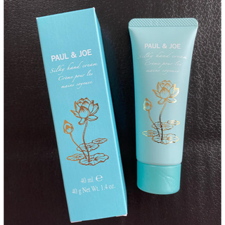 ポールアンドジョー(PAUL & JOE)のPAUL&JOE ラッピングハンドクリーム40g【限定品】(ハンドクリーム)