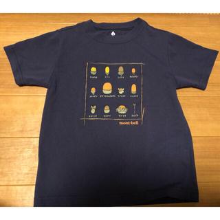 モンベル(mont bell)のマーチ様専用!モンベル Tシャツ(Tシャツ/カットソー)